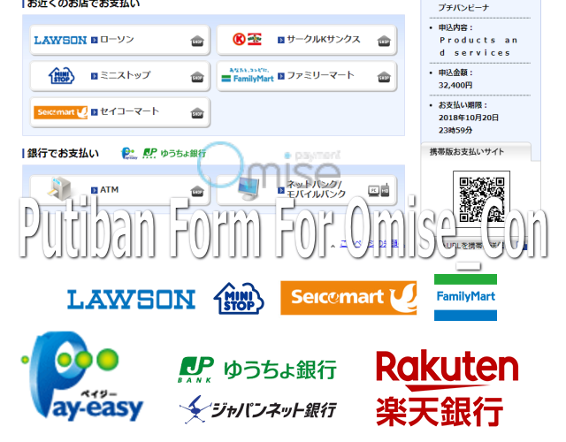 Putiban Form For Omise_Con