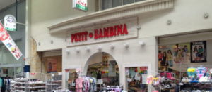 Our Real PETIT BAMBINA Shop in Japan | 我們的日本的PETIT BAMBINA實店