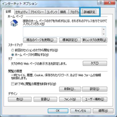 Internet Explorer2