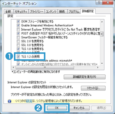 Internet Explorer3