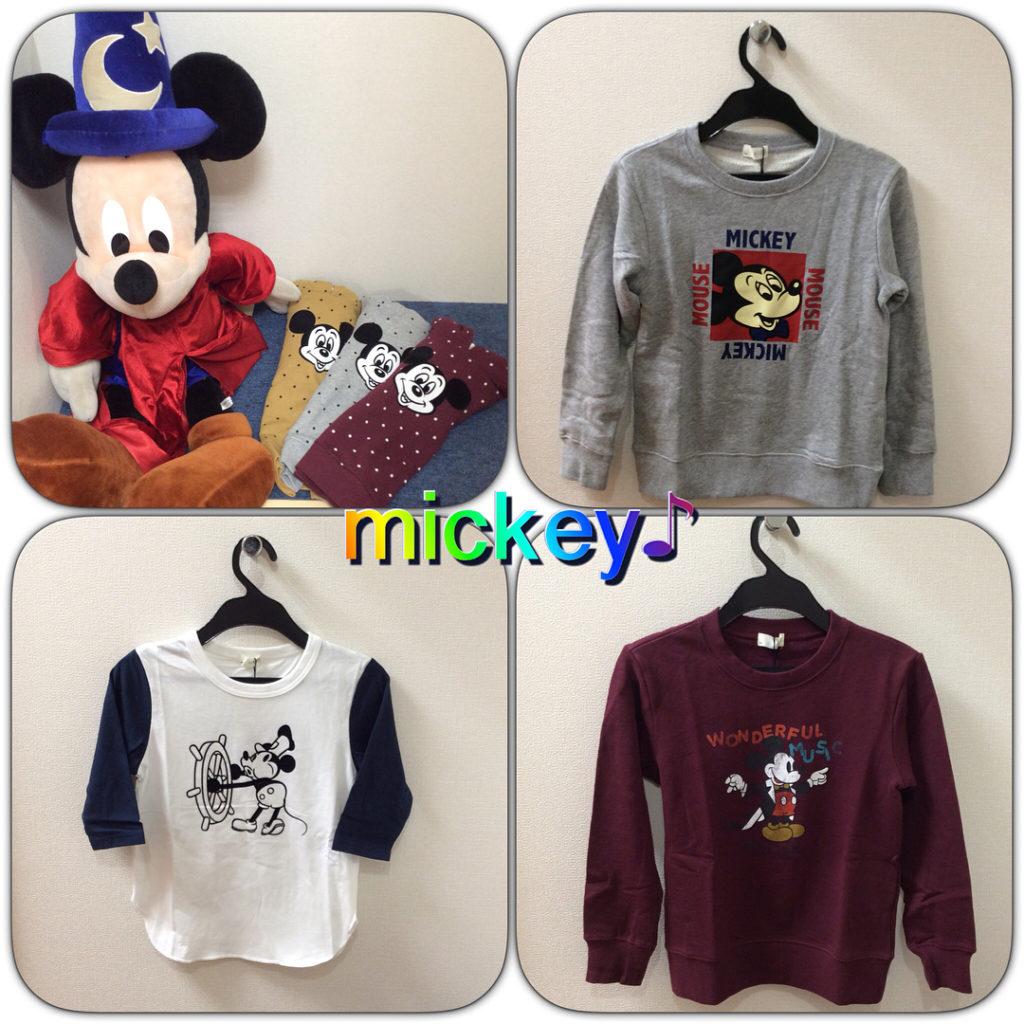 b-room × mickey(ビールーム×ミッキー)