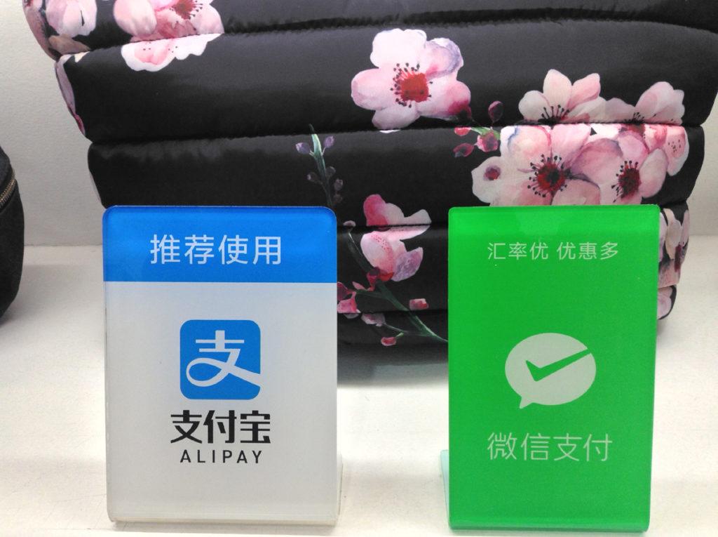 Alipay(支付宝) WeChat Pay(微信支付)