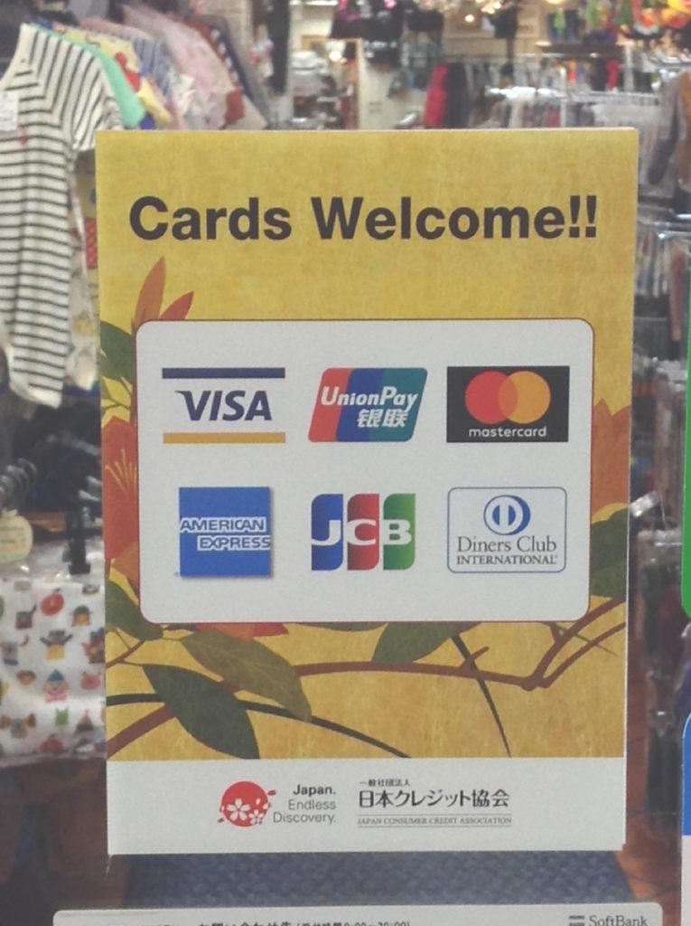 信用卡或银联 (China UnionPay)