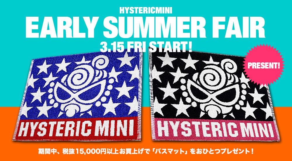 ヒステリックミニのEARLY SUMMER FAIR
