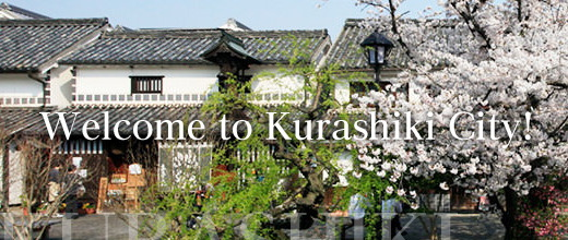Stay in Kurashiki (在倉敷留)