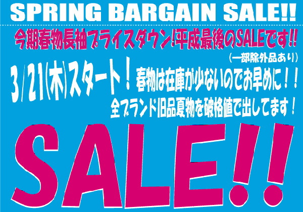3/21~店頭SPRING SALE!
