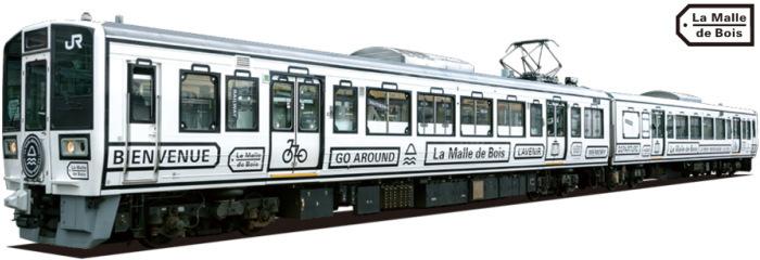 観光列車La Malle de Bois(ラ・マル・ド・ボァ)