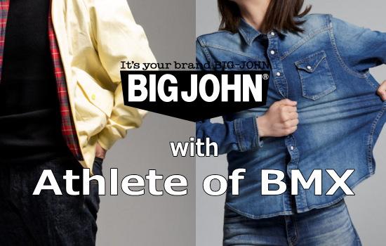 「ビッグジョン」が東京オリンピック競技「BMX」で岡山ジーンズをPR