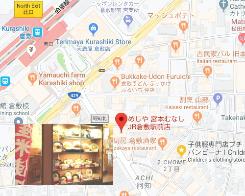 Map on google(地圖)