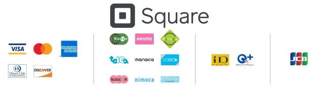売上入金が最短の「Square」でカード決済や電子マネー決済を導入