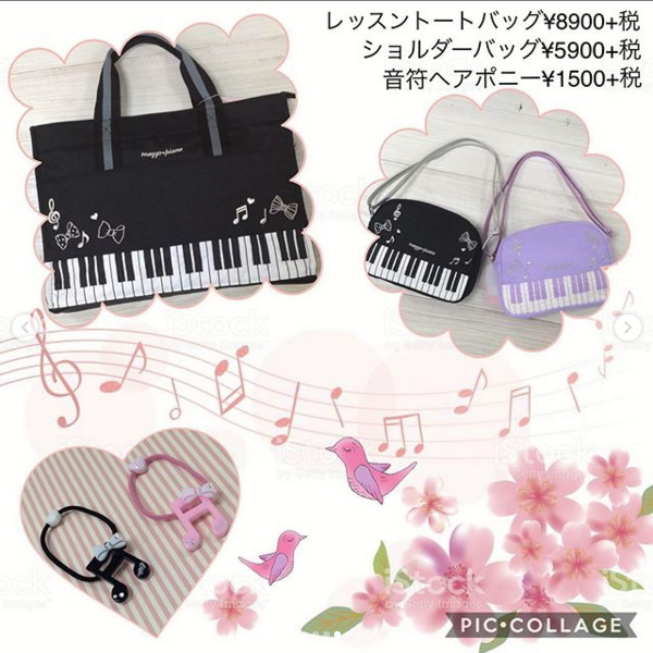 メゾピアノ(mezzo piano)