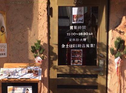 隠れ家的存在の中華そばのお店「月のうつわ」