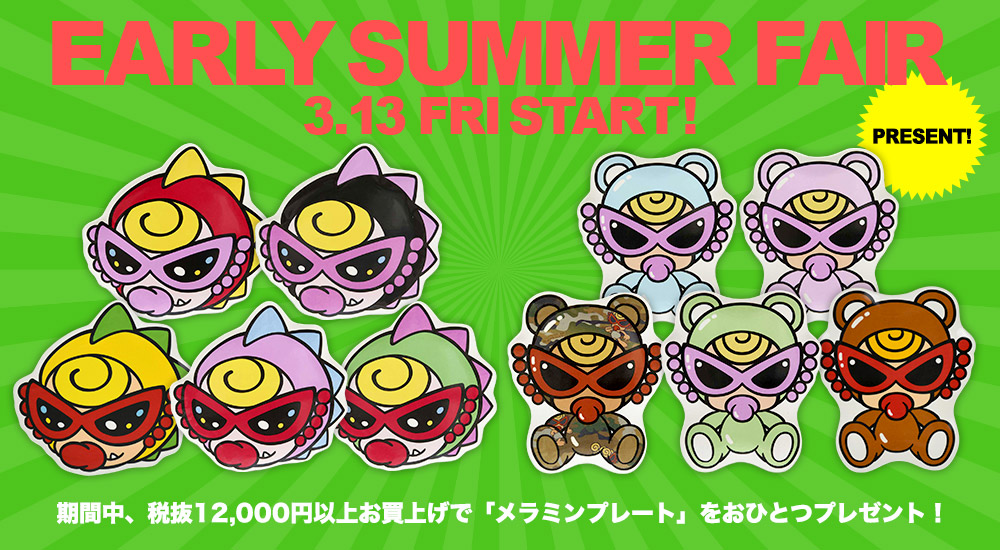3/13~ヒステリックミニEARLY SUMMER FAIR!
