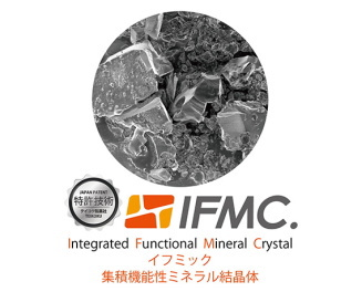 IFMC.(イフミック)