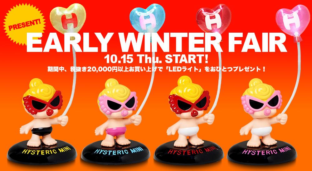 ヒステリックミニEARLY WINTER FAIRを10/15~開催!