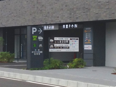 場所は美観地区にも近い「倉敷駅前大通り」を入った所です!